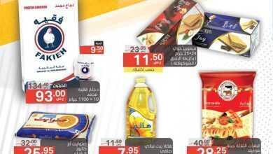 Photo of عروض نوري أقوى العروض المميزة 2/1/2020 الموافق 7 جمادى الأول 1441