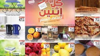 Photo of عروض المزرعة الشرقية ليوم الاثنين 27/1/2020 الموافق 2 جمادى الأخر 1441