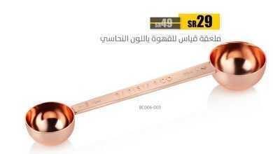 Photo of عروض احمد عبد الواحد اليوم الاثنين 27 يناير 2020 الموافق 2 جمادى الاخر 1441