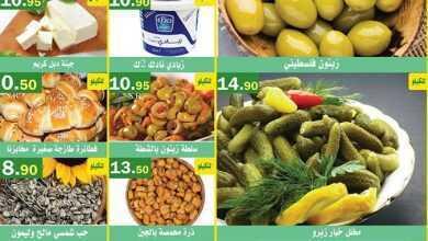 Photo of عروض العقيل ليوم الاثنين عروض الطازج 27/1/2020 الموافق 2 جمادى الأخر 1441
