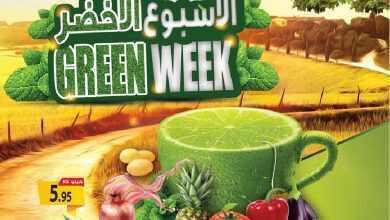 Photo of عروض المزرعة الشرقية الأسبوعية 23/1/2020 الموافق 28 جمادى الأول 1441