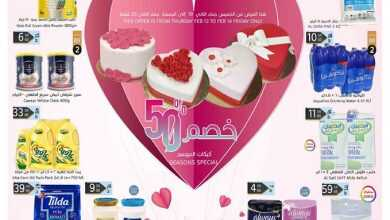 Photo of عروض مانويل الجبيل الأسبوعية 12/2/2020 الموافق 18 جمادى الأخر 1441
