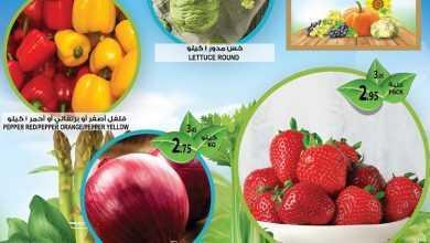 Photo of عروض المزارع ليوم الاربعاء 12/2/2020 الموافق 18 جمادى الأخر 1441