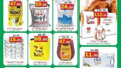 Photo of عروض العقيل الأسبوعية 26/2/2020 الموافق 2 رجب 1441