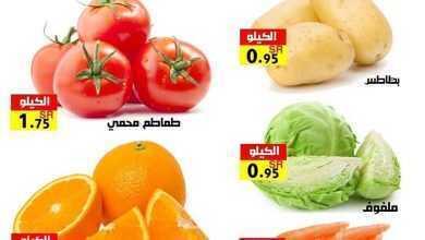 Photo of عروض رامز الرياض اقل الاسعار 20/2/2020 الموافق 26 جمادى الأخر 1441