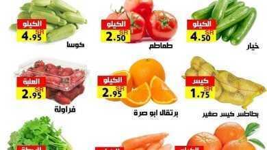 Photo of عروض رامز الرياض اقل الاسعار 13/2/2020 الموافق 19 جمادى الأخر 1441