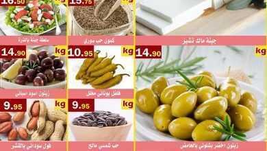 Photo of عروض العقيل ليوم الاثنين عروض الطازج 2/3/2020 الموافق  رجب 1441
