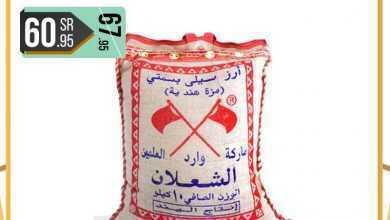 Photo of عروض مانويل جدة والجبيل لثلاثة ايام 15/3/2020 الموافق 20 رجب 1441 عروض عيد الأم