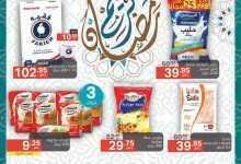 Photo of عروض نوري الأسبوعية 5/4/2020 الموافق 12 شعبان 1441 عروض رمضان