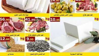 Photo of عروض العقيل ليوم الاثنين عروض الطازج 9/3/2020 الموافق 14 رجب 1441