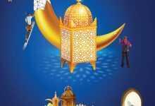 Photo of عروض رامز الرياض عروض الأسبوع 27/3/2020 الموافق 3 شعبان 1441عروض رمضان