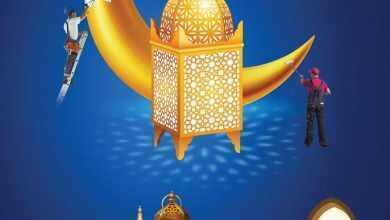 صورة عروض رامز حفر الباطن العروض الأسبوعية 27/3/2020 الموافق 3 شعبان 1441عروض رمضان