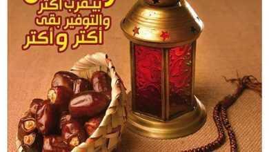 Photo of عروض بن ناجي اليوم السبت 28 مارس 2020 الموافق 4 شعبان 1441 عروض رمضان