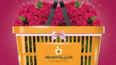Photo of عروض اسواق الجزيرة الأسبوع 12/3/2020 الموافق 17 رجب 1441