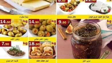 Photo of عروض العقيل ليوم الاثنين عروض الطازج 6/4/2020 الموافق 13 شعبان 1441 عروض رمضان