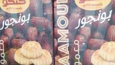 Photo of عروض مخازن التوفير اليوم الاربعاء 22 ابريل 2020 الموافق29 شعبان 1441 عروض رمضان