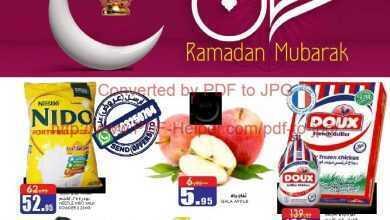Photo of عروض السدحان الاسبوعية8/4/2020 الموافق 15 شعبان 1441 مبارك رمضان