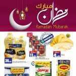 Photo of عروض السدحان الاسبوعية 15/4/2020 الموافق 22 شعبان 1441 مبارك رمضان