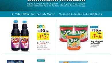 Photo of عروض لولو الرياض الأسبوعية 13/5/2020 الموافق 20 رمضان 1441   أهلا رمضان