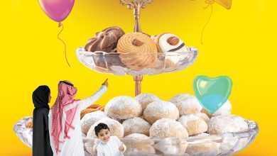 صورة عروض اسواق الجزيرة الاسبوعية 21/5/2020 الموافق 28 رمضان 1441 عروض عيد الفطر