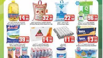 Photo of عروض الثلاجة العالمية الأسبوع 31/5/2020 الموافق 8 شوال 1441