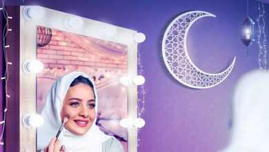 Photo of عروض صيدليات النهدي اليوم الاثنين 4 مايو 2020 الموافق 11 رمضان 1441 عروض رمضان
