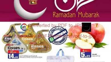 Photo of عروض السدحان الاسبوعية 13/5/2020 الموافق 20 رمضان 1441 مبارك رمضان