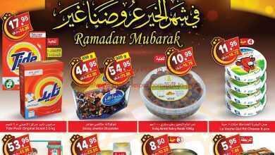 Photo of عروض العثيم الأسبوعية بتاريخ 6/5/2020 الموافق 13 رمضان 1441 في شهر الخير عروضنا غير