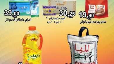 Photo of عروض رامز حفر الباطن العروض الأسبوعية 18/6/2020 الموافق 26 شوال 1441