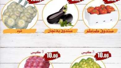 Photo of عروض رامز تبوك العروض الأسبوعية 18/6/2020 الموافق 26 شوال 1441