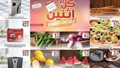 Photo of عروض المزرعة الشرقية ليوم الاثنين 29/6/2020 الموافق 8 ذو القعدة 1441