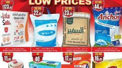 Photo of عروض العثيم الأسبوعية بتاريخ  3/6/2020 الموافق 11 شوال 1441 أقل الأسعار