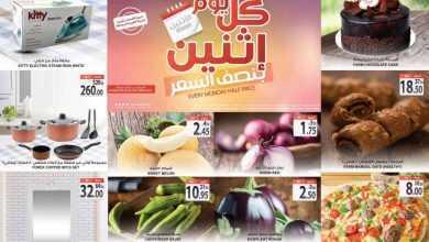 Photo of عروض المزرعة الشرقية ليوم الاثنين 6/7/2020 الموافق 15 ذو القعدة 1441