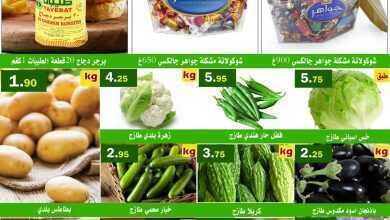 Photo of عروض العقيل ليوم الاثنين عروض الطازج 27/7/2020 الموافق 6 ذي الحجة 1441