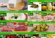 Photo of عروض العقيل ليوم الاثنين عروض الطازج 6/7/2020 الموافق 15 ذو القعدة 1441