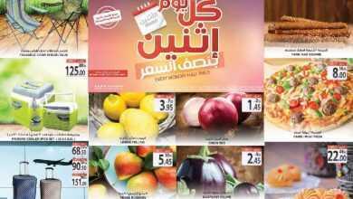 Photo of عروض عيد الأضحى :عروض المزرعة الشرقية ليوم الاثنين 27/7/2020 الموافق 6 ذي الحجة 1441