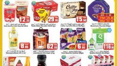Photo of عروض الثلاجة العالمية الأسبوع 28/7/2020 الموافق 7 ذي الحجة 1441عروض العيد