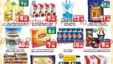 Photo of عروض الثلاجة العالمية الأسبوع 16/7/2020 الموافق 25 ذو القعدة 1441 سعر الصيف