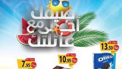 Photo of عروض المزرعة الشرقية الأسبوعية 15/7/2020 الموافق 24 ذو القعدة 1441 صيفك أحلى مع عائلتك