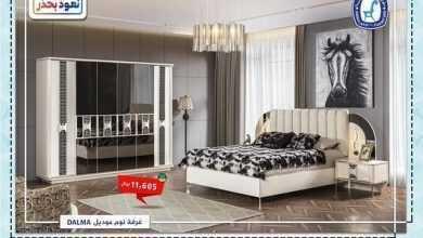 Photo of عروض مفروشات العبد اللطيف اليوم الخميس 6 اغسطس 2020 الموافق 16 ذي الحجة 1441
