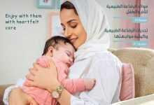 Photo of عروض صيدليات النهدي اليوم الاحد 9 اغسطس 2020 الموافق 19 ذي الحجة 1441 عروض عيد الاضحى
