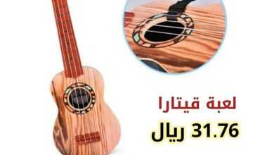 Photo of عروض بيت الاسعار اليوم الخميس 6 اغسطس 2020 الموافق 16 ذي الحجة 1441 عروض عيد الاضحى