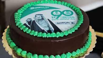 صورة عروض اليوم الوطني 90 لعام 2020 همة حتى القمة : عروض حلويات ركن القصيم