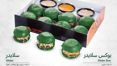 صورة عروض اليوم الوطني 90 لعام 2020 همة حتى القمة : عروض مطعم بيت الشاورما