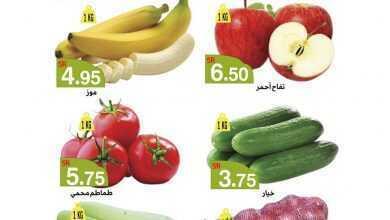 صورة عروض رامز الرياض عروض لمدة 3 أيام 10/9/2020 الموافق 22 محرم 1442