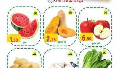 صورة عروض رامز الرياض عروض لمدة 3 أيام 8/10/2020 الموافق 21 صفر 1442